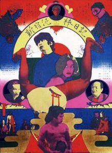 Diary.Of.A.Shinjuku.Thief.1969.1080p.WEB-DL.DDP2.0.H.264-SbR – 6.8 GB