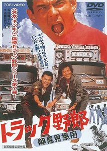 Truck.Rascals.1975.720p.BluRay.AAC.x264-HANDJOB – 3.8 GB