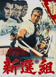 Shinsengumi.1969.1080p.WEB-DL.DDP2.0.H.264-SbR – 6.9 GB