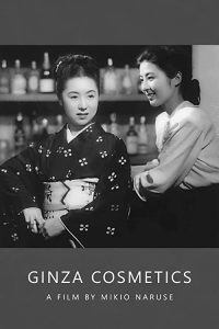 Ginza.Cosmetics.1951.JAPANESE.ENSUBBED.1080p.WEB-DL.AAC2.0.H.264-SbR – 3.4 GB