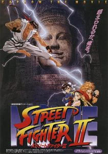 Street.Fighter.II.The.Animated.Movie.1994.720p.BluRay.x264.AC3-BluDragon – 5.4 GB