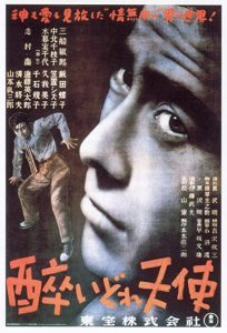 Yoidore.tenshi.1948.1080p.BluRay.FLAC.x264-EA – 11.0 GB