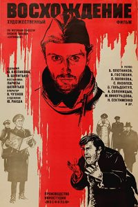 Voskhozhdeniye.AKA.The.Ascent.1977.720p.BluRay.AAC.x264-HANDJOB – 5.3 GB