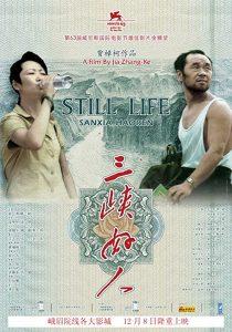 Still.Life.2006.720p.BluRay.DD5.1.x264-DON – 5.7 GB