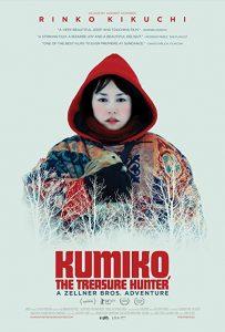 Kumiko.the.Treasure.Hunter.2014.1080p.BluRay.REMUX.AVC.TrueHD.5.1-TRiToN – 17.8 GB