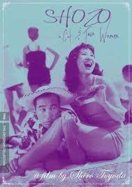 Shozo.a.Cat.and.Two.Women.1956.JAPANESE.ENSUBBED.1080p.WEB-DL.AAC2.0.H.264-SbR – 4.8 GB