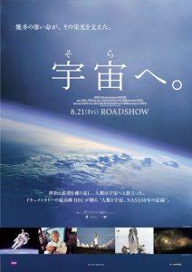 Rocketmen.2009.1080p.BluRay.x264-HANDJOB – 8.0 GB