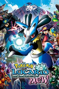 Pokémon.Movie.08.Lucario.and.the.Mystery.of.Mew.2005.720p.Bluray.x264.AC3-BluDragon – 2.6 GB