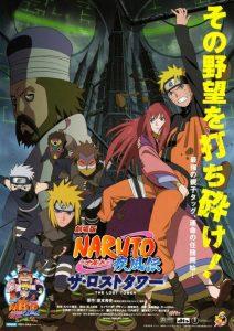 Naruto.Shippuden.Movie.4.The.Lost.Tower.2010.720p.Bluray.x264.AC3-BluDragon – 3.2 GB