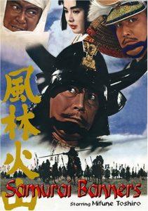 Samurai.Banners.1969.1080p.WEB-DL.DD2.0.H.264-SbR – 10.9 GB