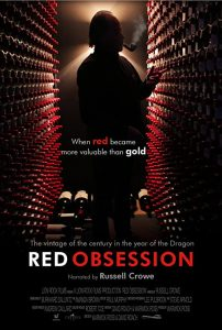 Red.Obsession.2013.1080p.WEB-DL.H264-fiend – 2.8 GB