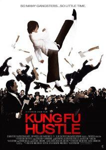 Kung.Fu.2004.1080p.BluRay.DD5.1.x264-CtrlHD – 7.1 GB