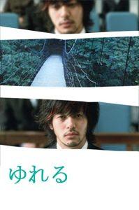 Sway.2006.JAPANESE.1080p.AMZN.WEBRip.DDP2.0.x264-ARiN – 8.8 GB