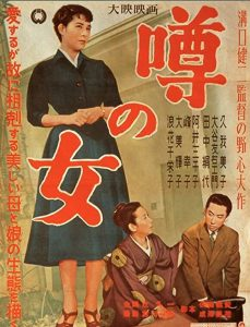 Uwasa.no.onna.1954.720p.BluRay.FLAC.1.0.x264-DON – 7.8 GB