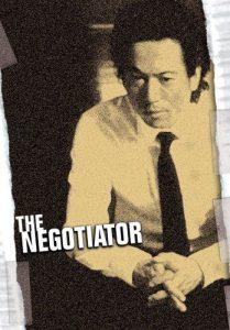 Negotiator.2003.JAPANESE.1080p.AMZN.WEBRip.DDP2.0.x264-ARiN – 10.5 GB