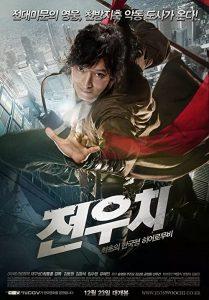 Jeon.Woochi.The.Taoist.Wizard.2009.720p.BluRay.x264-BestHD – 6.6 GB
