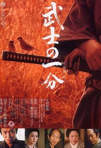Bushi.no.ichibun.2006.720p.BluRay.AC3.x264-terribleHD – 6.4 GB