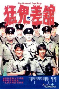The.Haunted.Cop.Shop.of.Horror.1987.1080p.BluRay.x264-HANDJOB – 7.0 GB