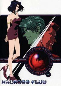 Macross.Plus.OVA.1994.720p.Bluray.x264.AC3-BluDragon – 5.9 GB
