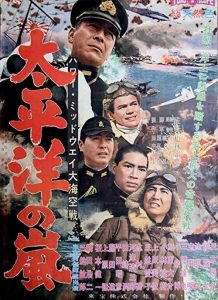 Storm.Over.The.Pacific.1960.JAPANESE.1080p.AMZN.WEBRip.AAC2.0.x264-SbR – 10.9 GB