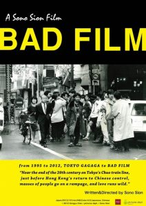 Bad.Film.2012.JAPANESE.1080p.AMZN.WEBRip.DDP2.0.x264-ARiN – 16.8 GB
