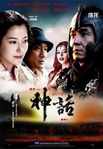 San.wa.2005.720p.BluRay.DTS.x264-ESiR – 6.6 GB