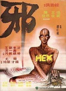 Xie.1980.1080p.Blu-ray.Remux.AVC.FLAC.2.0-KRaLiMaRKo – 14.7 GB