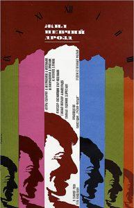 Iko.shashvi.mgalobeli.1970.1080p.AMZN.WEB-DL.DDP2.0.H.264-a1w – 5.2 GB