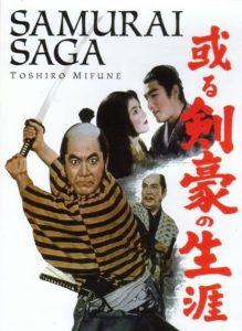 Samurai.Saga.1959.JAPANESE.ENSUBBED.1080p.WEB-DL.AAC2.0.H.264-SbR – 4.3 GB