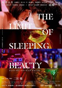 The.Limit.of.Sleeping.Beauty.2017.720p.BluRay.x264-YAMG – 3.5 GB