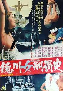 Tokugawa.onna.keibatsu-shi.1968.1080p.Blu-ray.Remux.AVC.FLAC.1.0-KRaLiMaRKo – 23.8 GB