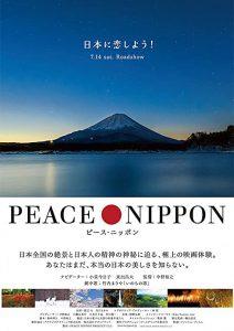 Peace.Nippon.2018.1080p.AMZN.WEB-DL.DDP5.1.H.264-ARiN – 8.1 GB