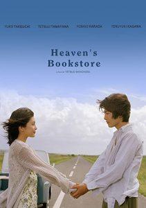 Heavens.Bookstore.2004.JAPANESE.1080p.AMZN.WEBRip.DDP2.0.x264-ARiN – 11.5 GB