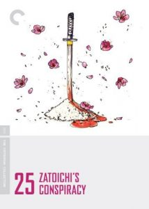 Zatoichi's.Conspiracy.1972.720p.BluRay.FLAC.x264-CtrlHD – 11.5 GB