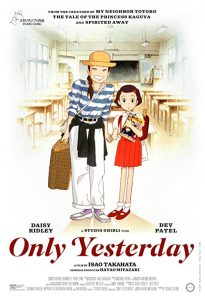 Only.Yesterday.1991.1080p.BluRay.DD2.0.x264-CtrlHD – 12.5 GB