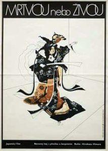 Mekurano.Oichi.Midaregasa.1969.1080p.WEB-DL.DDP2.0.H.264-SbR – 6.2 GB