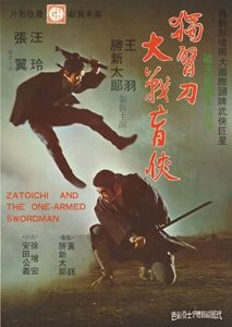 Zatoichi.Meets.the.One.Armed.Swordsman.1971.720p.BluRay.FLAC.x264-CtrlHD – 6.5 GB