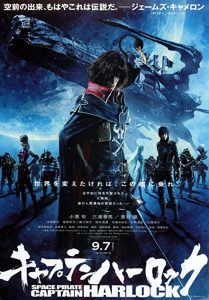 Space.Pirate.Captain.Harlock.3D.2013.1080p.BluRay.Half-OU.DTS-HD.MA.5.1.x264-NONAME – 10.6 GB