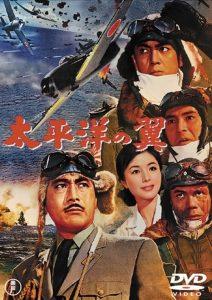 Attack.Squadron.1963.JAPANESE.1080p.AMZN.WEBRip.AAC2.0.x264-SbR – 8.3 GB