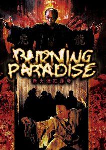 Burning.Paradise.1994.1080p.BluRay.DD-EX.5.1.x264-WMD – 9.8 GB