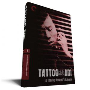 Tattoo.Ari.1982.1080p.WEB-DL.DDP2.0.H.264-SbR – 9.8 GB