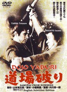Dojo.yaburi.1964.1080p.WEB-DL.DDP2.0.H.264-SbR – 6.4 GB