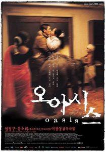 Oasis.2002.720p.BluRay.DD5.1.x264-EbP – 6.6 GB