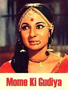 Mome.Ki.Gudiya.1972.720p.WEB-DL.AAC.2.0.H.264-KHN – 2.1 GB