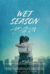 Wet.Season.2019.1080p.BluRay.x264-BiPOLAR – 8.2 GB