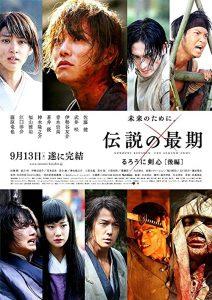 Rurouni.Kenshin.The.Legend.Ends.2014.720p.BluRay.DD5.1.x264-HiFi – 6.8 GB