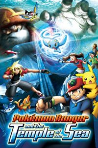 Pokémon.Movie.09.Pokémon.Ranger.and.the.Temple.of.the.Sea.2006.720p.Bluray.x264.AC3-BluDragon – 2.7 GB