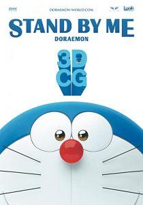 Stand.by.Me.Doraemon.2014.1080p.BluRay.DD5.1.x264-KHeLaPaRiNa – 11.3 GB