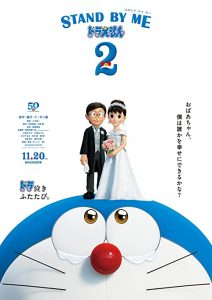 Stand.by.Me.Doraemon.2.2020.1080p.BluRay.DD2.0.x264 – 3.8 GB
