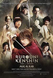 Rurouni.Kenshin.2012.1080p.BluRay.DTS.x264-decibeL – 15.0 GB